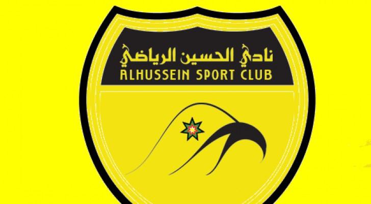 شعار نادي الحسين
