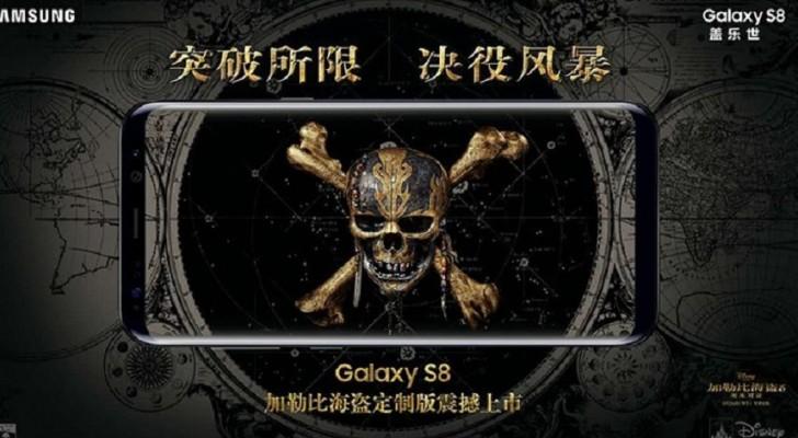 """سامسونغ تطلق نسخة من """"قراصنة الكاريبي"""" في غالاكسي أس8"""