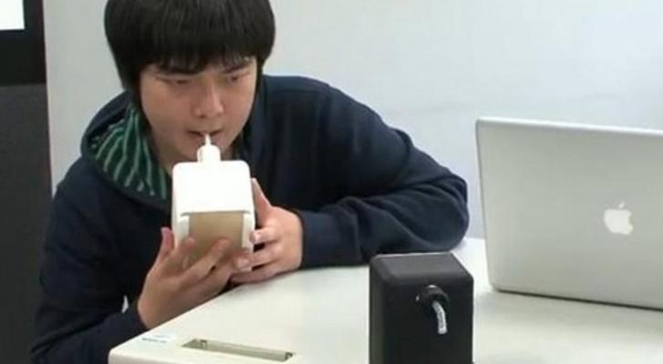 خدمة إنترنت لمراقبة الأطفال داخل المنازل في اليابان