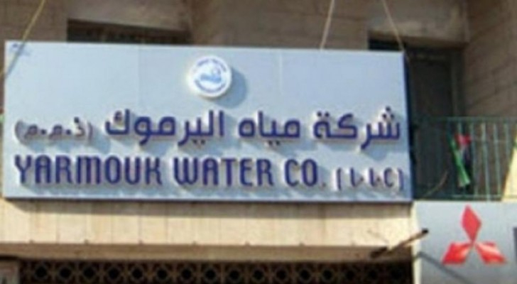 انقطاع المياه عن جميع أحياء المفرق