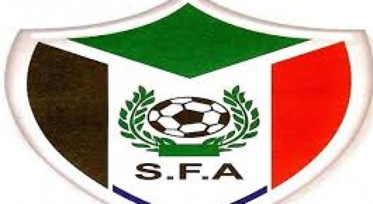 شعارر الاتحاد السوداني لكرة القدم