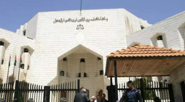 قصر العدل - أرشيفية