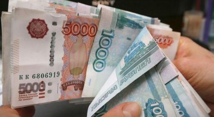 العملة الروسية