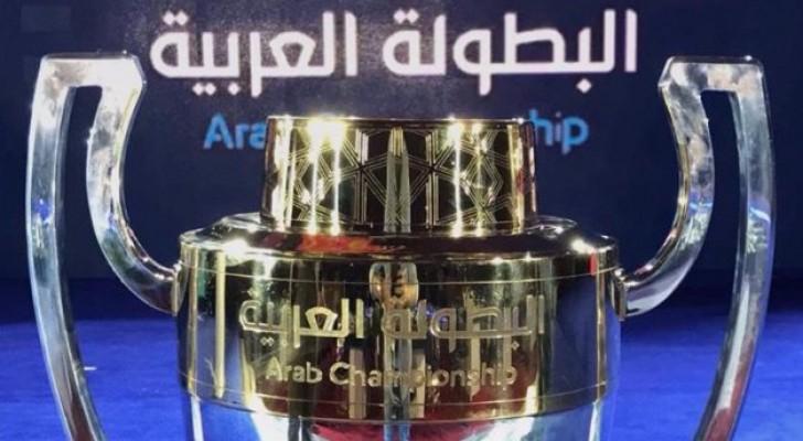 كأس البطولة العربية - ارشيفية