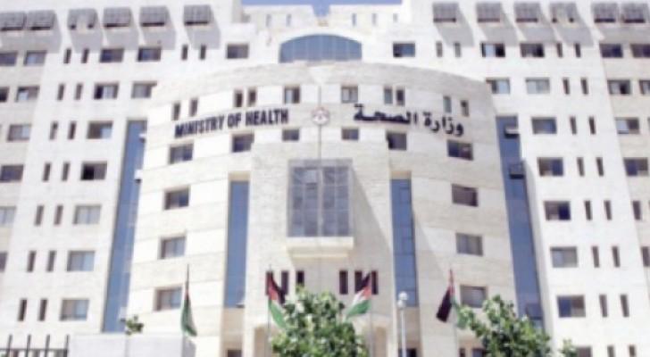 قرر وزير الصحة الدكتور محمود الشياب تشكيل لجنة من الوزارة للكشف على المستشفيات الخاصة