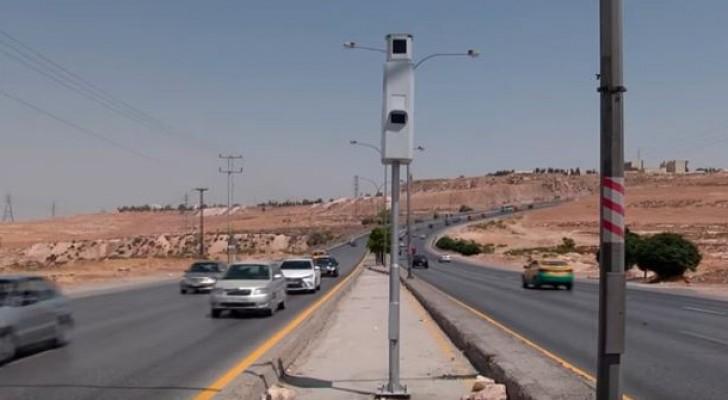 احدى الكاميرات الجديدة في شارع الأردن