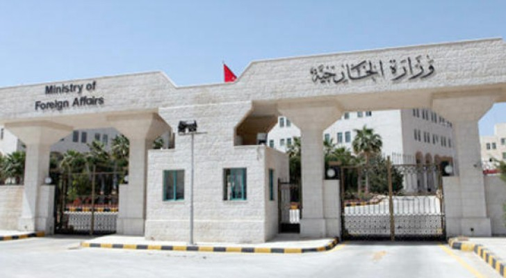 مبنى وزارة الخارجية - الصورة أرشيفية