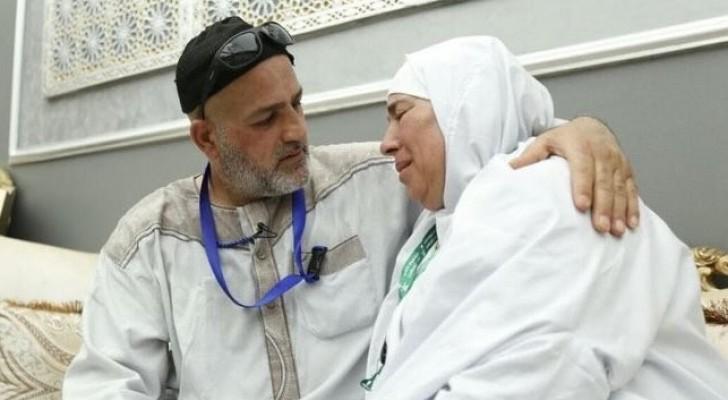 """""""الحج"""" يجمع فلسطينية بشقيقها بعد فراق 15 عاما"""