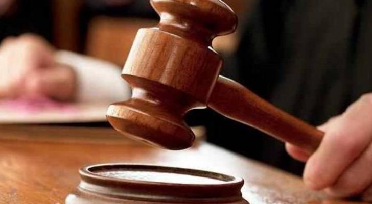 """""""هيئة النزاهة"""" تحيل 46 قضية للادعاء العام"""