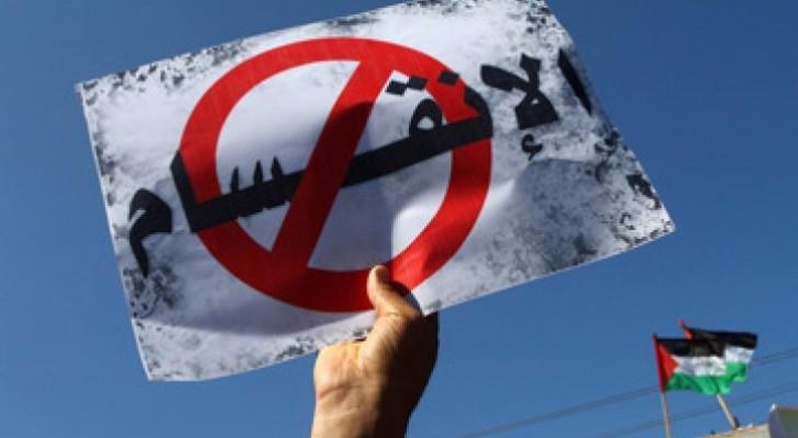 الصورة أرشيفية من إحدى المسيرات في الأراضي الفلسطينية