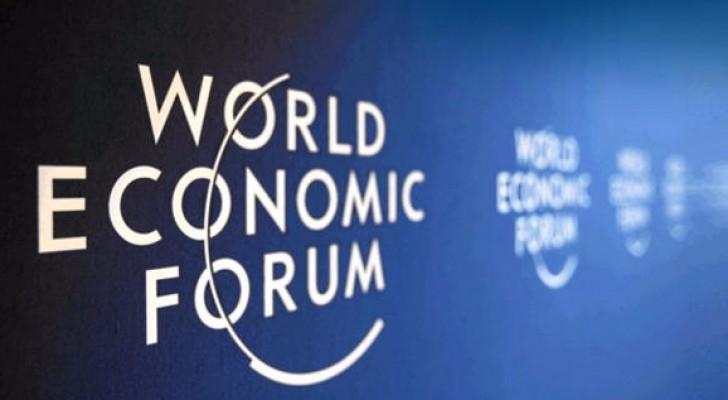شعار المنتدى الاقتصادي العالمي- (ارشيفية)