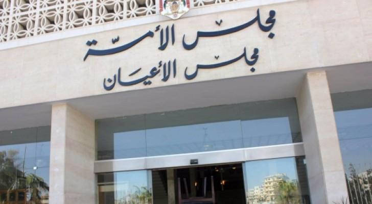 أحزاب تطالب مجلس الاعيان رفض اية تعديلات على الضريبة والجمارك