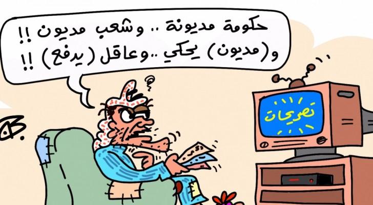 كاريكاتير من أرشيف الفنان عماد حجاج (خاص برؤيا)