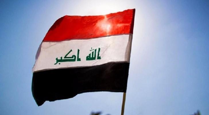 العلم العراقي - ارشيفية