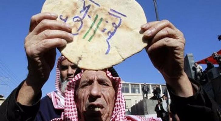ارشيفية من مسيرة للمعارضة تطالب بعدم رفع الأسعار