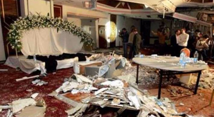 من تفجيرات عمان عام 2005