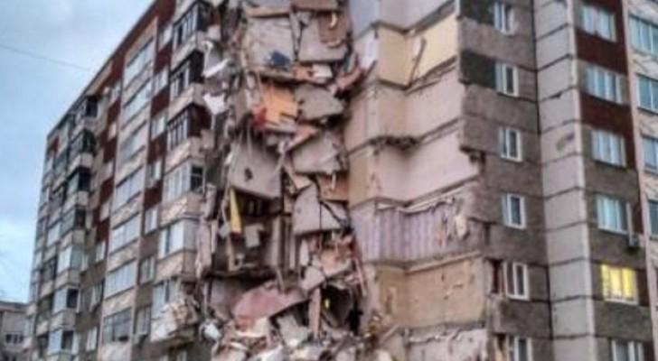 المبنى الذي وقع فيه الانفجار في أيجيفسك بروسيا.