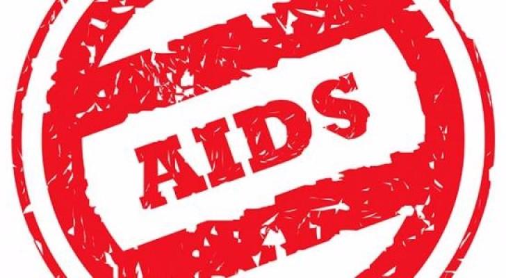 الأردن من أقل دول العالم إصابة بالإيدز