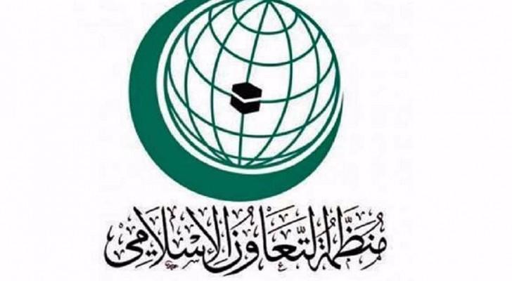 منظمة التعاون الإسلامي تعلن دعم انتفاضة الشعب اليمني