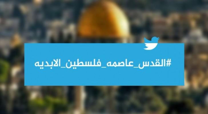 """وسم """"القدس عاصمة فلسطين الأبدية"""""""
