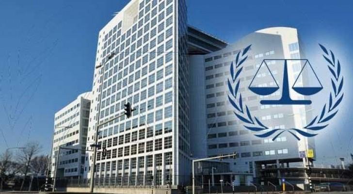 مبنى محكمة الجنايات الدولية