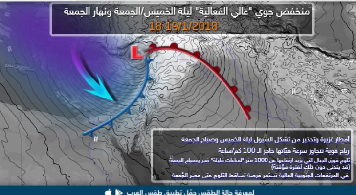 تحذير من السيول في الاودية والمناطق المُنخفضة ليلة الخميس/الجُمعة وصباح الجُمعة