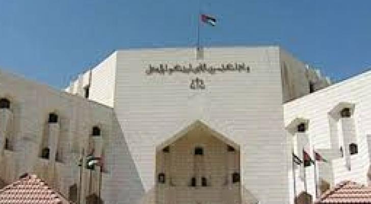 وزارة العدل الاردنية