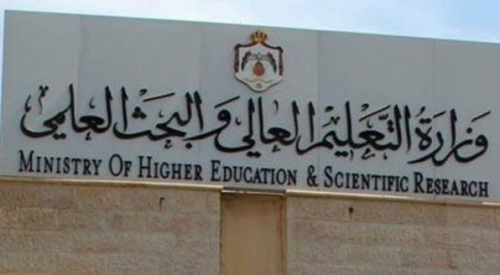 مجلس التعليم العالي يقر أعداد الطلبة المرشحين للقبول بالجامعات