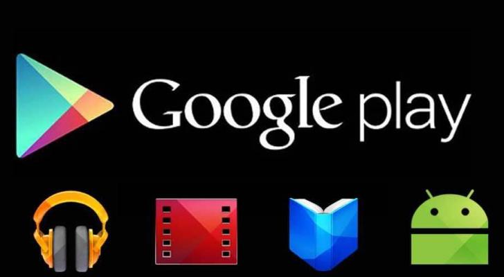 جوجل بلاي - تعبيرية