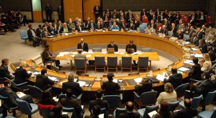 مجلس الامن الدولي  - ارشيفية