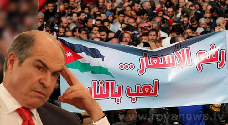 """حراكات ضد رفع الاسعار """"ارشيفية"""".. والملقي يسارا"""