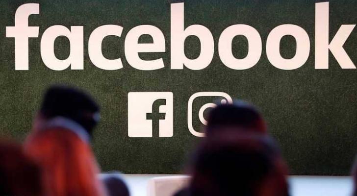 فيسبوك أوقف حساب الشركة