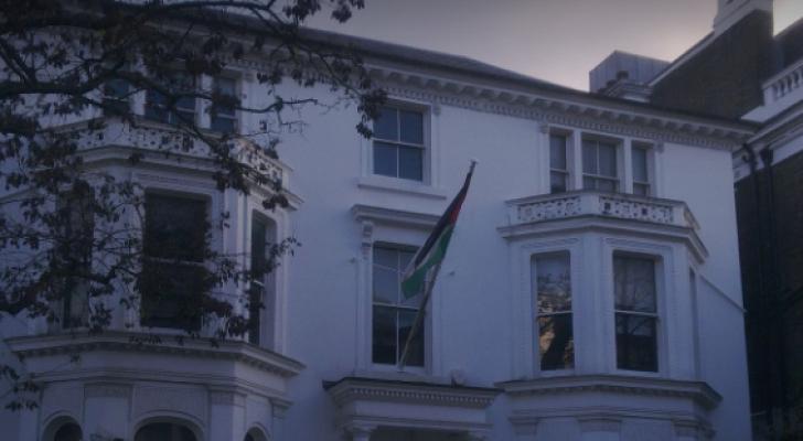 السفارة الأردنية في لندن - ارشيفية