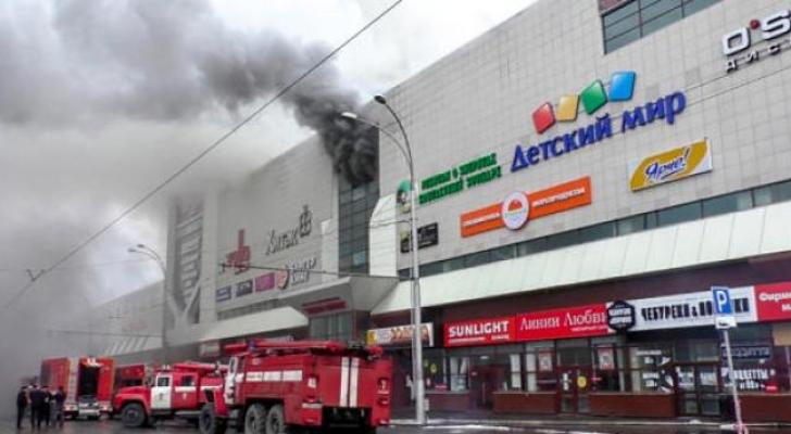 مركز التسوق الذي تعرض للحريق