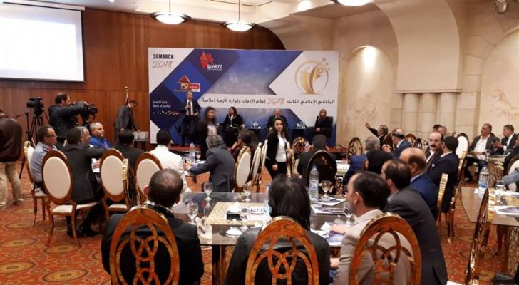 الملتقى الإعلامي الثالث يناقش ادارة الازمات إعلامياً