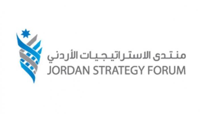 شعار منتدى الاستراتيجيات الأردني