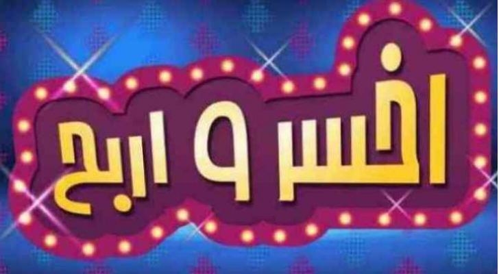 شعار البرنامج