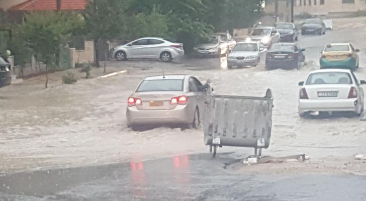 من أمطار الخميس
