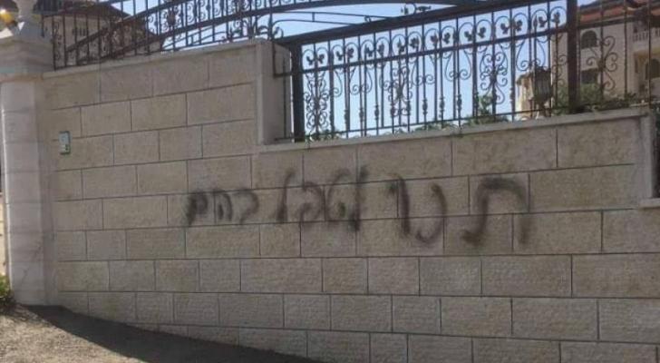 احدى كتابات المستوطنين على الجدران