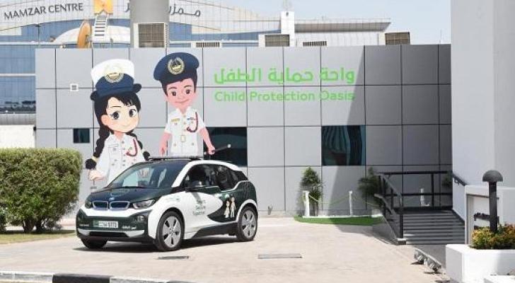 دورية شرطة خاصة بالأطفال