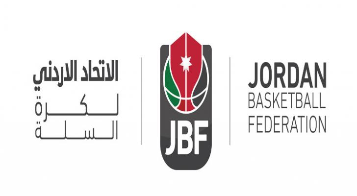 الاتحاد الأردني لكرة السلة يكشف عن شعاره الجديد
