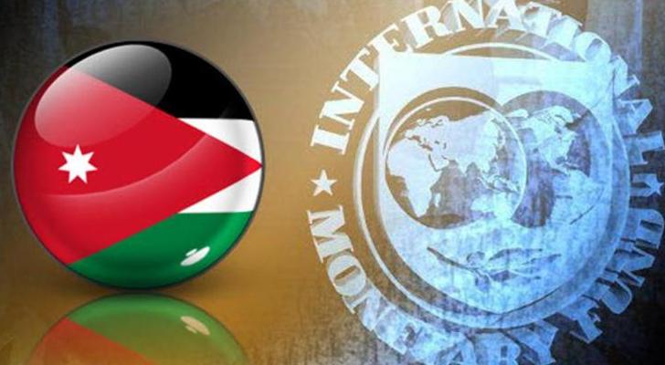 بعثة صندوق النقد الدولي في الأردن