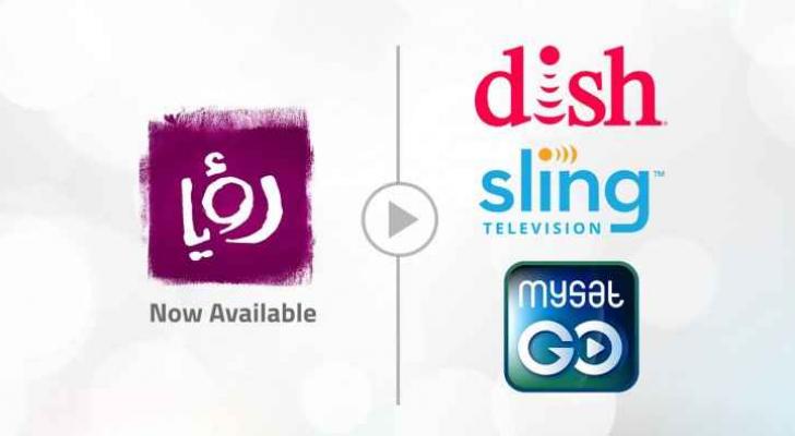 قناة رؤيا  متوفرة على شبكة Dish network