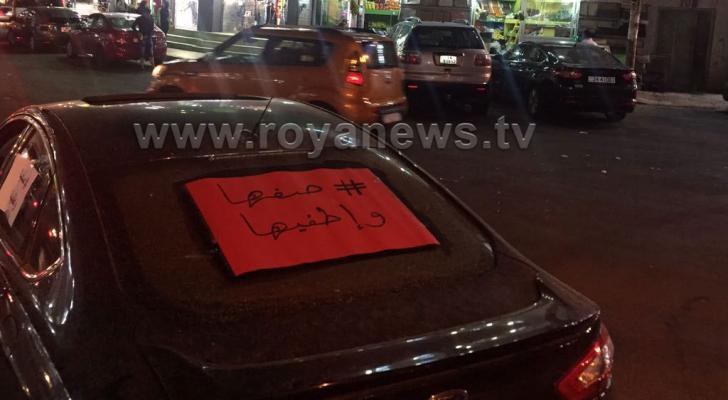 اعتصام المواطنين في طبربور
