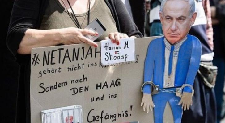 المئات يتظاهرون في فرنسا ضد زيارة نتنياهو لبلادهم