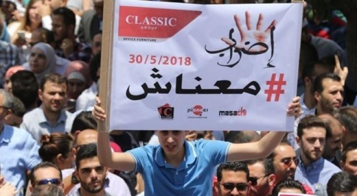 من الاحتجاجات الأخيرة في الأردن