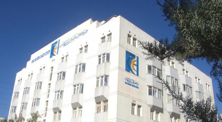 مركز الحسين للسرطان - ارشيفية