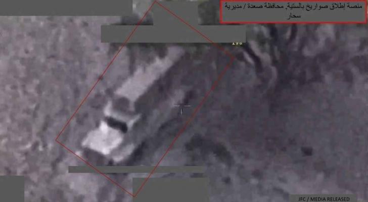 صورة جوية لتدمير منصة صواريخ