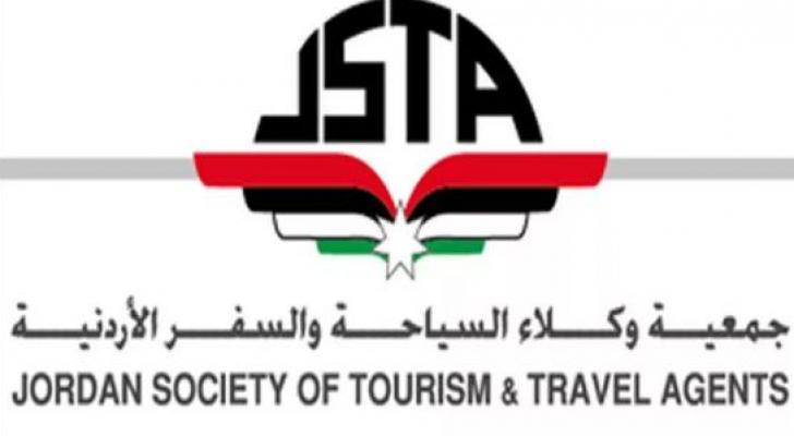 """""""وكلاء السياحة والسفر"""" تحذر من التعامل مع مكاتب وأشخاص غير مرخصين"""