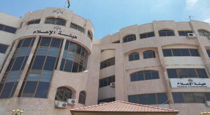 مبنى هيئة الاعلام - ارشيفية